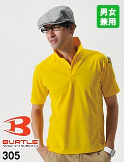 胸元すっきりで左袖ポケット!男女で揃うドライポロシャツ・バートル305