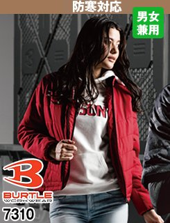 背面マイクロフリース防寒ジャケット バートル7310