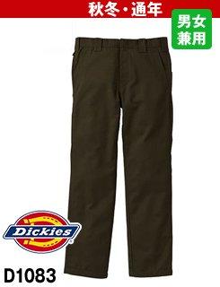 D-1083 Dickies ストレートパンツ
