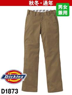 D-1873 Dickies ストレートパンツ