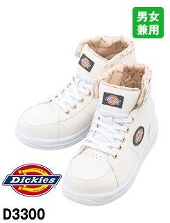 D-3300 Dickies 安全靴 鋼製先芯