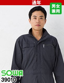 39010 桑和 つなぎ