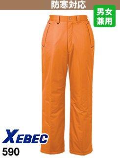 590 ジーベック 防寒パンツ
