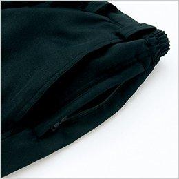 ファスナー付き両脇ポケット