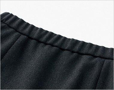後ろウエストゴム仕様。5cmのアジャスト分量がサイズ変化に柔軟に対応します。