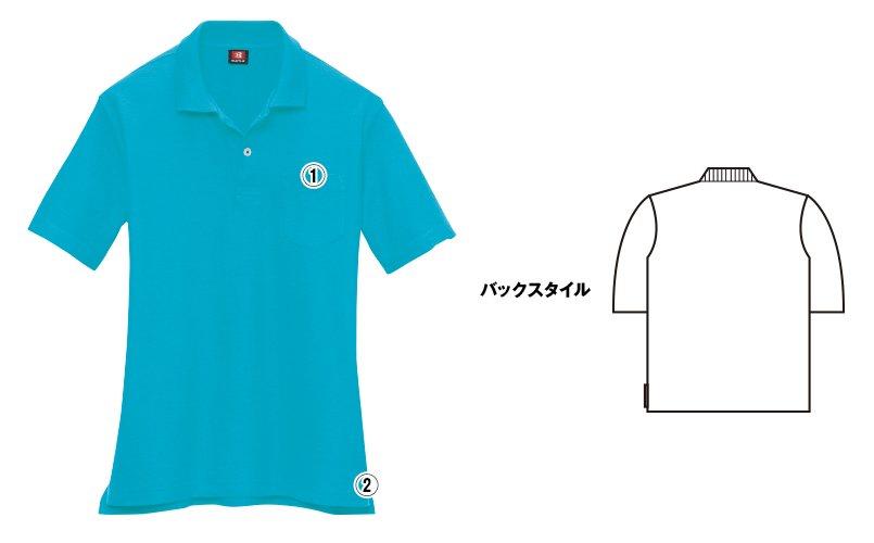 バートル205 商品詳細・こだわりPOINT