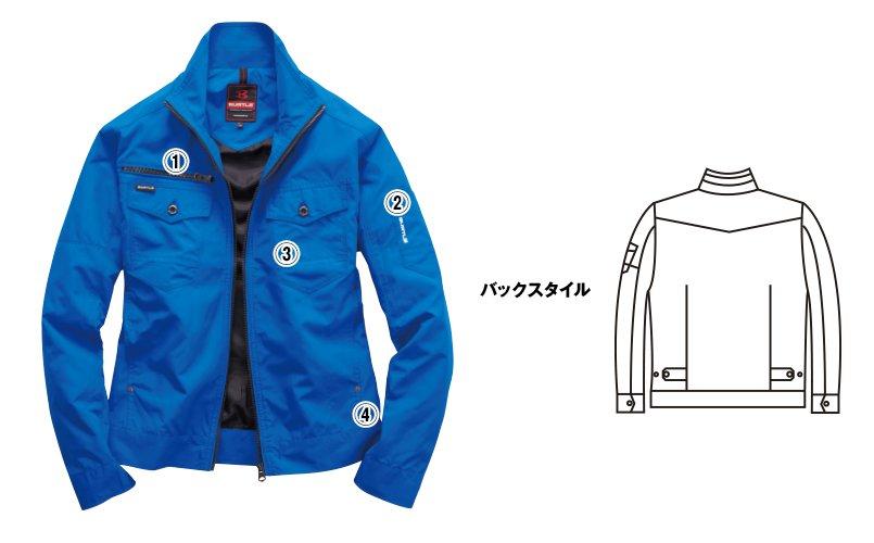 バートル5250 商品詳細・こだわりPOINT