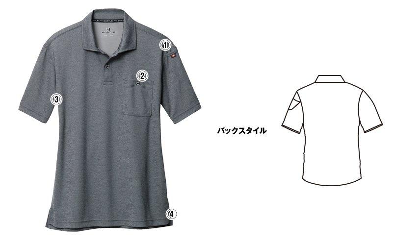 9bcc4fd3c21e0d バートル 667 [春夏用]ドライメッシュ半袖ポロシャツ |ポロシャツの通販 ...