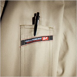 左袖 ペンポケット