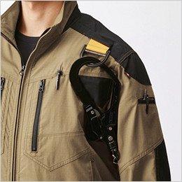 左袖 ペンポケット 両胸 ペン差し 両肩 安全帯フックハンガー ※実用新案出願中