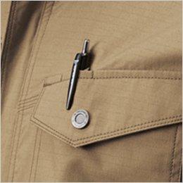 左胸 ペン差しポケット
