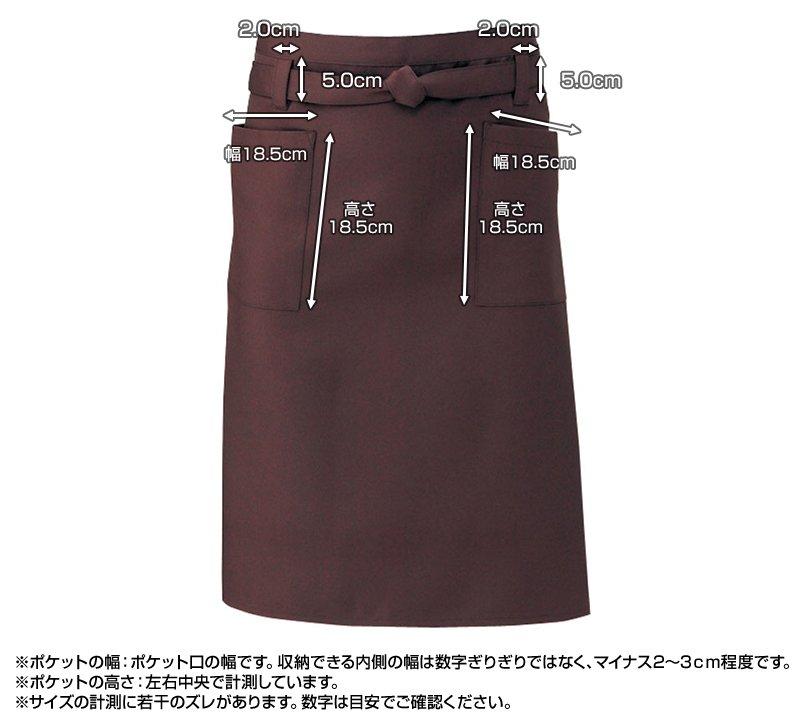 T6232ポケットサイズ