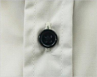 スタイリッシュな黒ボタンを使用