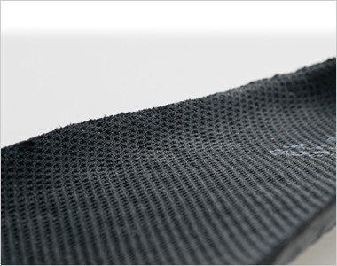 立体インソール 通気性の高いメッシュ状EVAを採用し、足の蒸れを軽減。足裏にフィットすることで衝撃を吸収し、足の疲労も軽減。