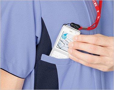 右胸 持ち運ぶ機会の多いPHSの収納ポケット。重みを分散する独自の設計で肩こりを防ぎ、長時間持ち運ぶ際の悩みも解消します。