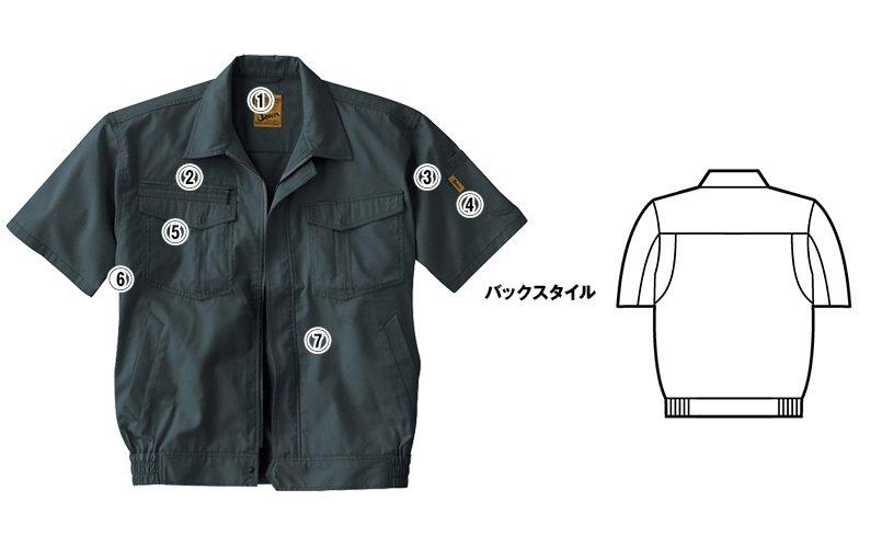 自重堂Jawin55210 商品詳細・こだわりPOINT