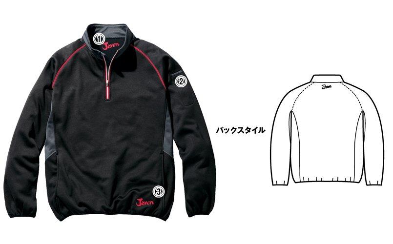 自重堂Jawin58154 商品詳細・こだわりPOINT