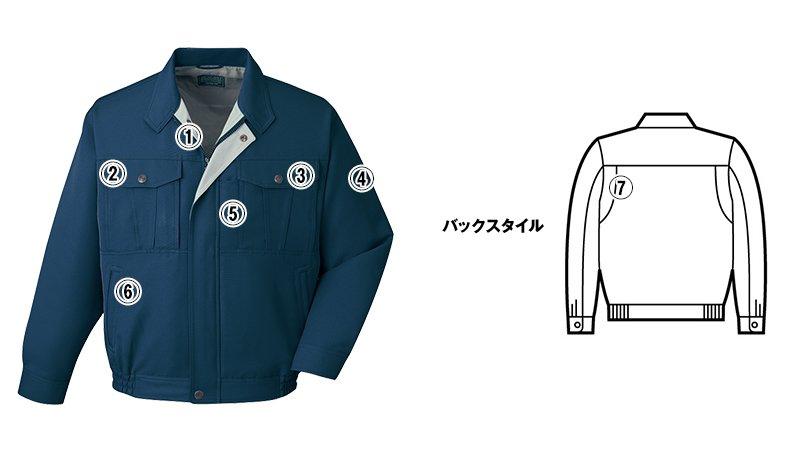自重堂jichodo41900 商品詳細・こだわりPOINT