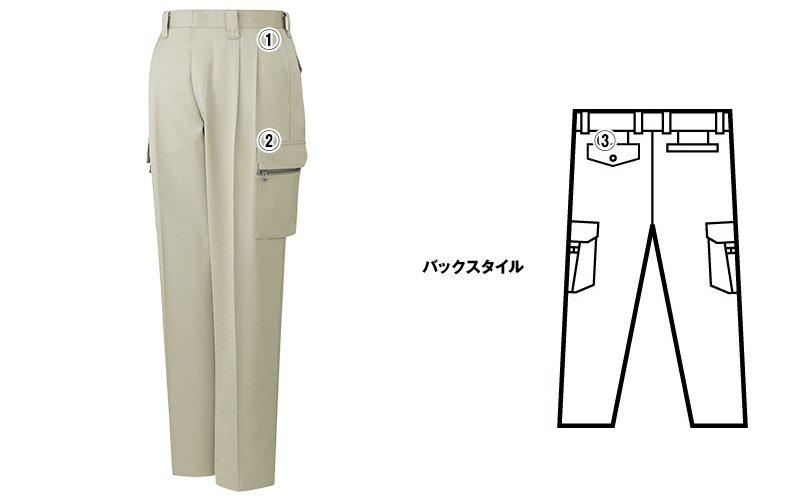 自重堂jichodo42002 商品詳細・こだわりPOINT