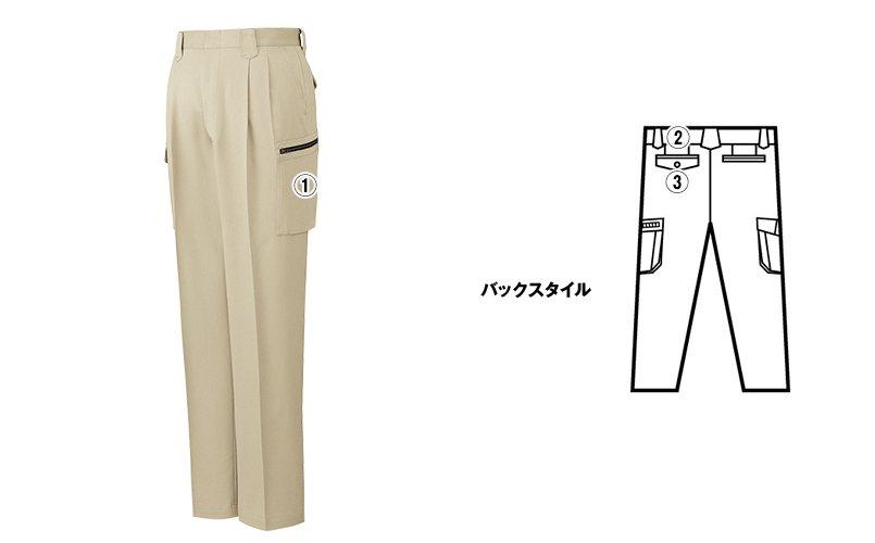自重堂jichodo80202 商品詳細・こだわりPOINT