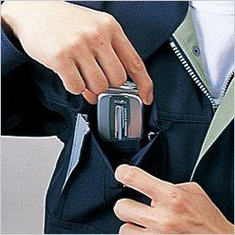 右胸携帯電話収納ポケット