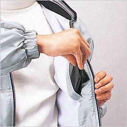 内ポケット(両側)