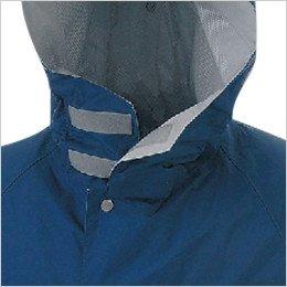 逆水止めのヒダがおられた前身ごろで、雨の侵入・浸透を防ぎます