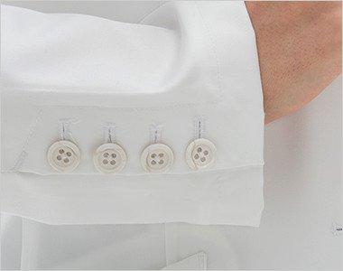 高級感・品格のある4つのボタンの袖