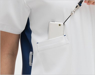 右脇下のPHSポケット
