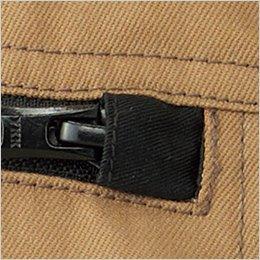 作業中の商品や建材などへの傷付きを防ぐスライダーキャップ