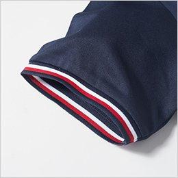 カラフルなライン入りの袖リブ