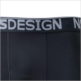 TSデザインロゴ