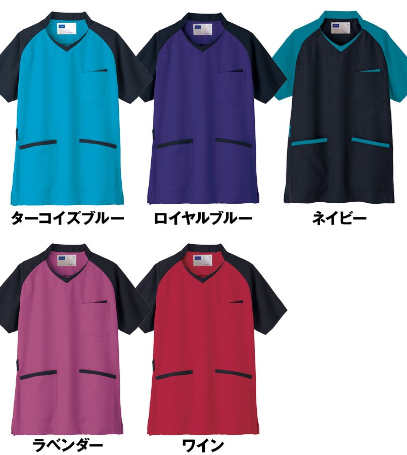 WH11785 自重堂WHISELスクラブ(男女兼用)衿と袖が配色のカラーバリエーション