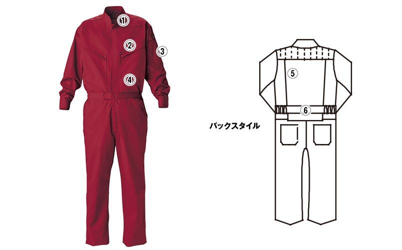 ジーベック34011 商品詳細・こだわりPOINT