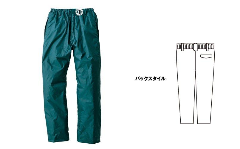 ジーベック 550 商品詳細・こだわりPOINT