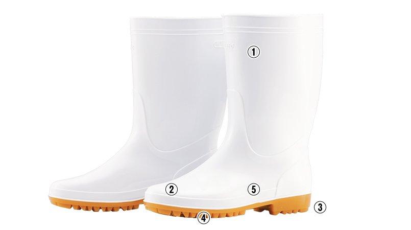 ジーベック 85762衛生長靴 先芯なしのこだわりポイント