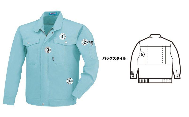 ジーベック 9940 商品詳細・こだわりPOINT