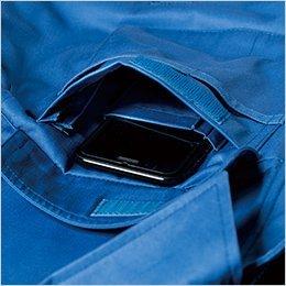 左胸ポケットは内側も二重構造