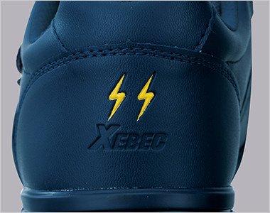 人体や衣服に帯電した静電気を床面へと逃がす静電気帯電防止仕様