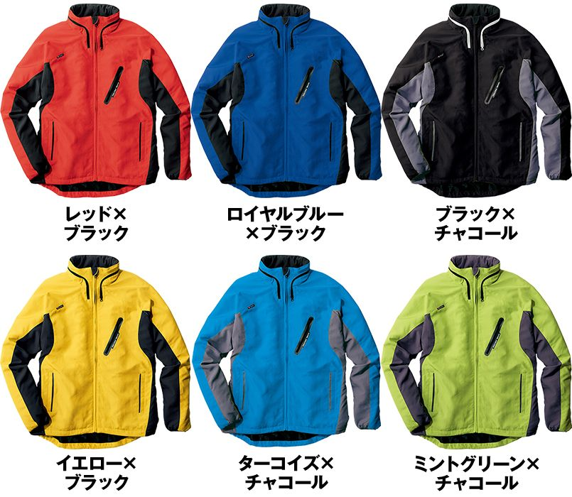 AZ10304 アイトス [秋冬用]タルテックス フードイン中綿ジャケット(男女兼用) 色展開