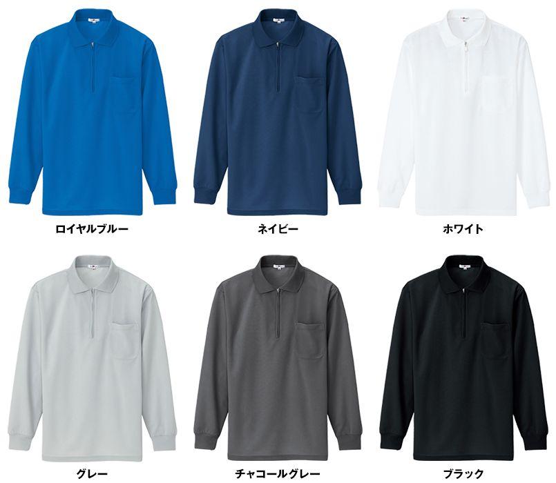 AZ10580 アイトス 長袖ジップポロシャツ 色展開