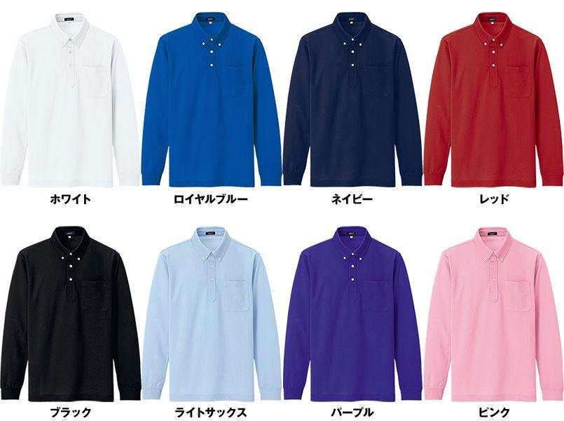 AZ10598 アイトス ドライボタンダウンポロシャツ長袖 色展開