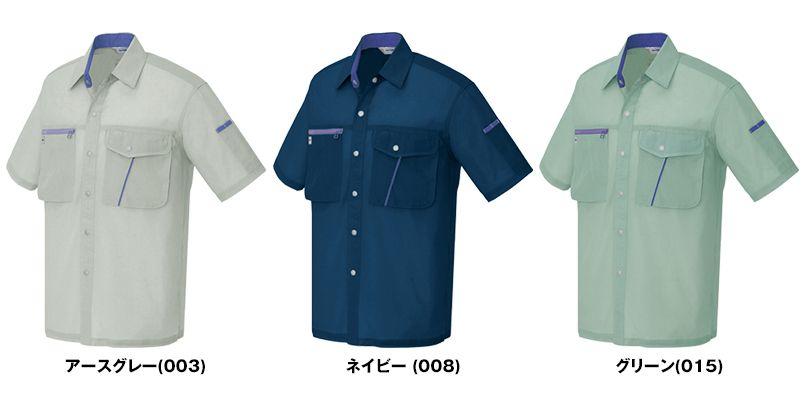 AZ236 アイトス イエッち!おすすめ! シャツ/半袖(男女兼用/清涼素材) 色展開
