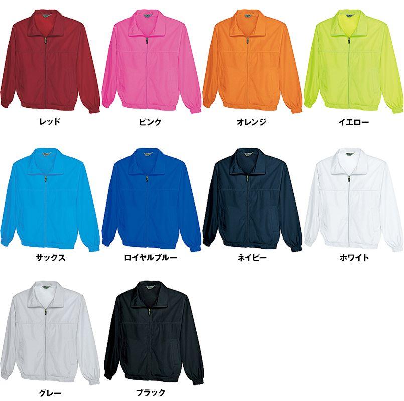 AZ2663 アイトス 裏メッシュカラーブルゾン(男女兼用) 色展開