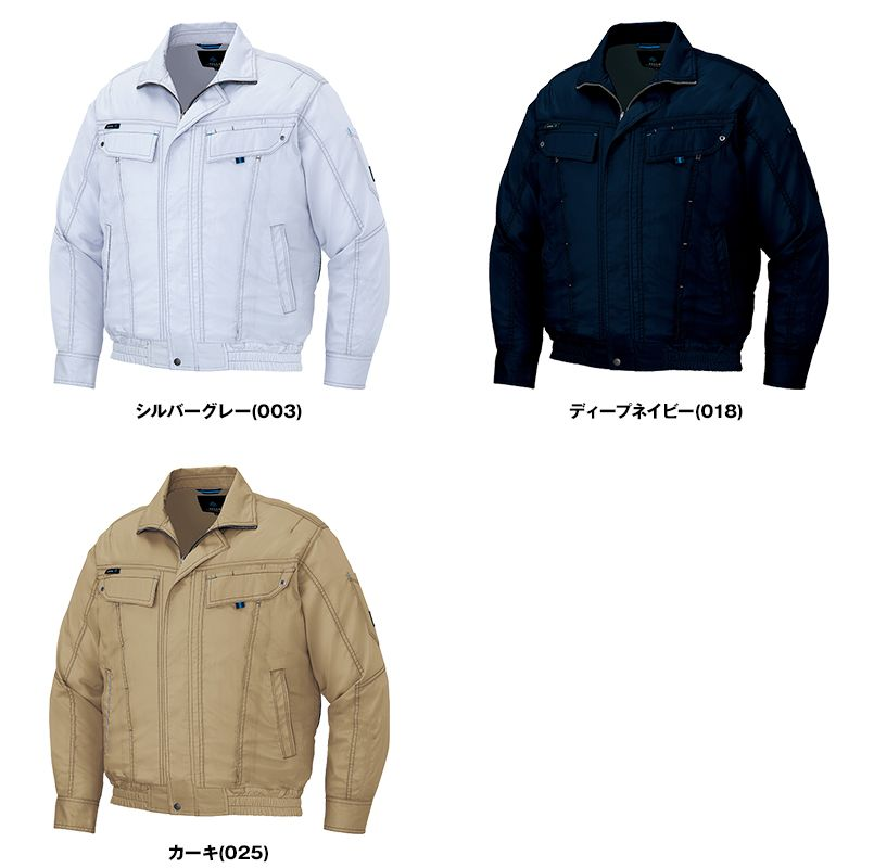 AZ30599 アイトス 空調服 ペンタスストレッチ 長袖ブルゾン(男女兼用) 色展開