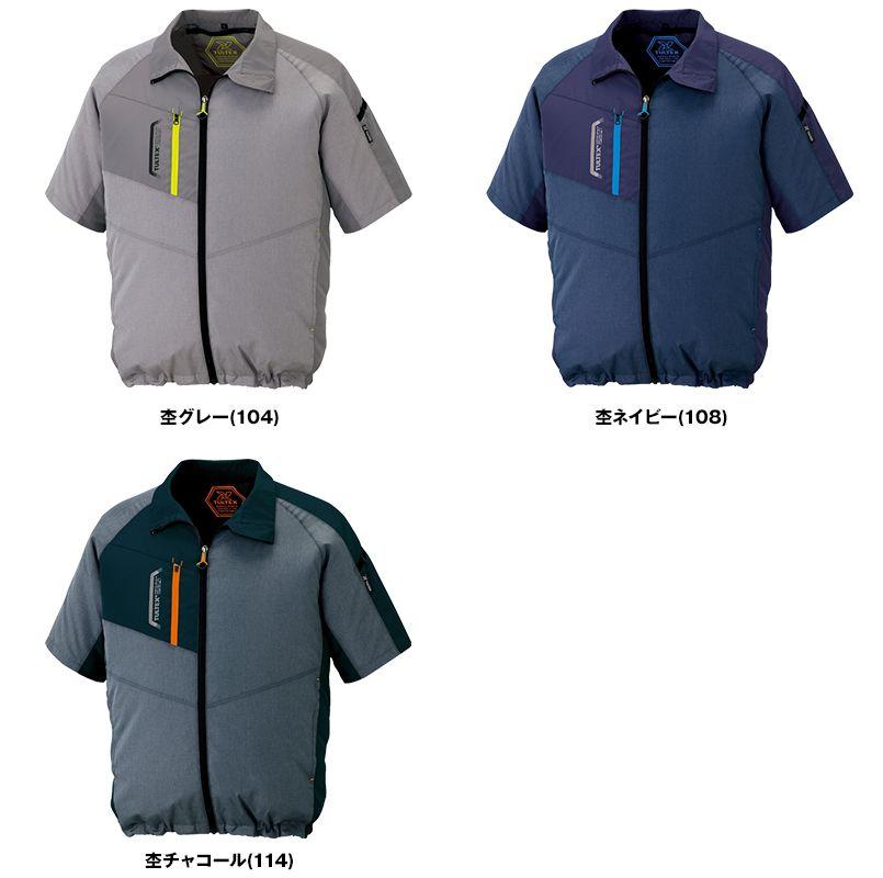 AZ-50198SET アイトス 空調服 半袖ジャケット(男女兼用) ポリ100% 色展開