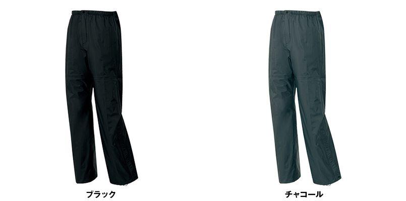 AZ56302 アイトス ディアプレックス 全天候型パンツ 色展開