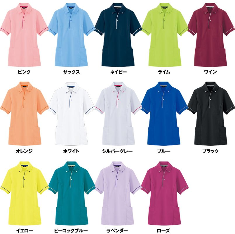AZ7668 アイトス ペップ サイドポケット半袖ポロシャツ(男女兼用)(6.3オンス) 色展開