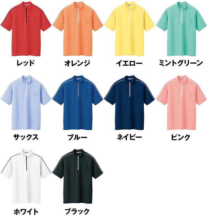 CL3000 アイトス 半袖クイック ドライジップ ポロシャツ(男性用) ニットパイピング 色展開