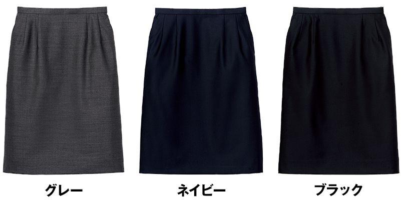 FS2003L FACEMIX/GRAND(グラン) ストレッチスカート(女性用) 無地 色展開